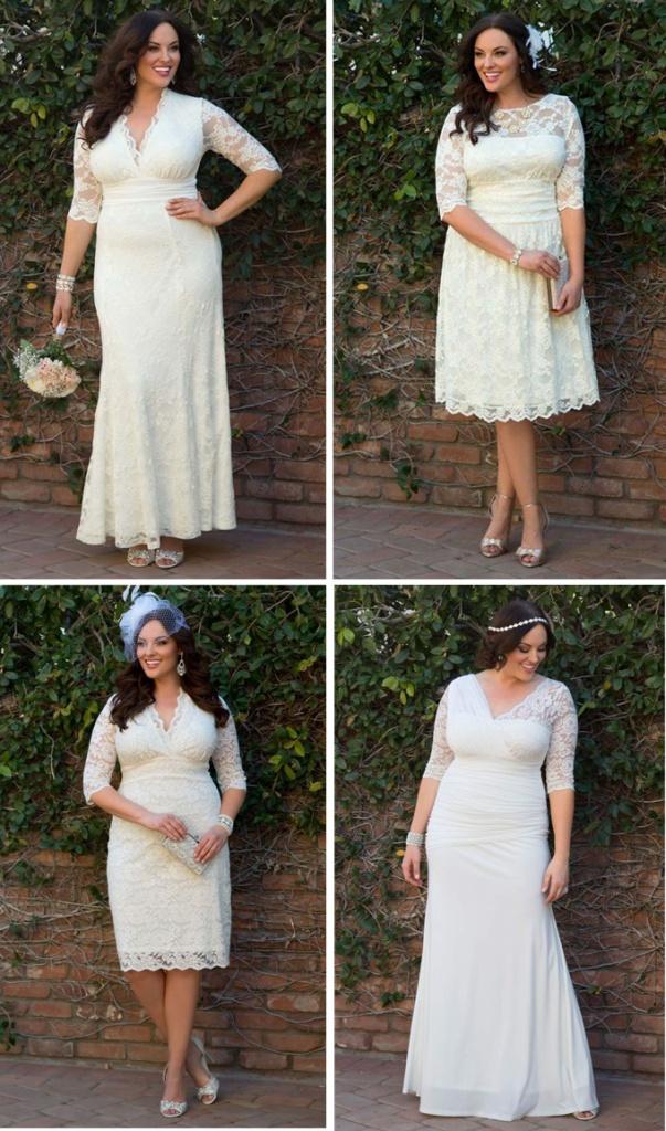 Sukienki dla panny młodej plus size