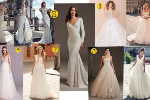 Dobór sukni ślubnej do typu sylwetki