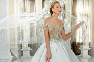 Suknia ślubna princessa ze złotym topem